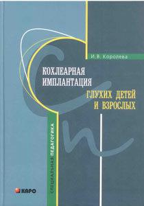 book-01-1