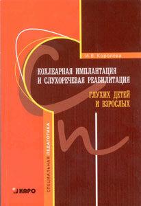 book-02-1