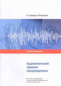 book-03-1