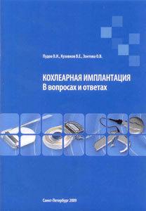 book-04-1