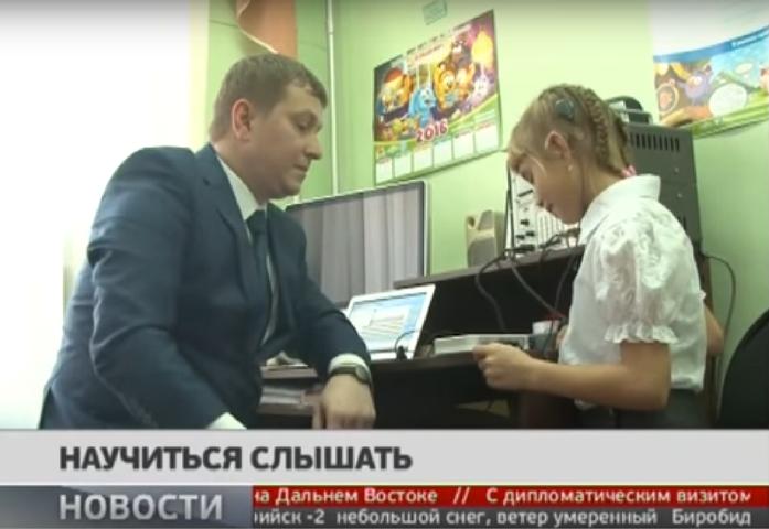 habarovsk2016-1