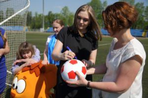 Футбол с Ушариком